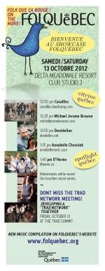 Invitation OCFF 2012